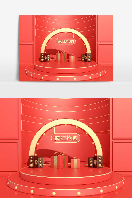 C4D装饰喜庆红色电商疯狂促销抢购043.jpg